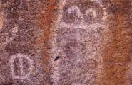Great Horned Owl petroglyph